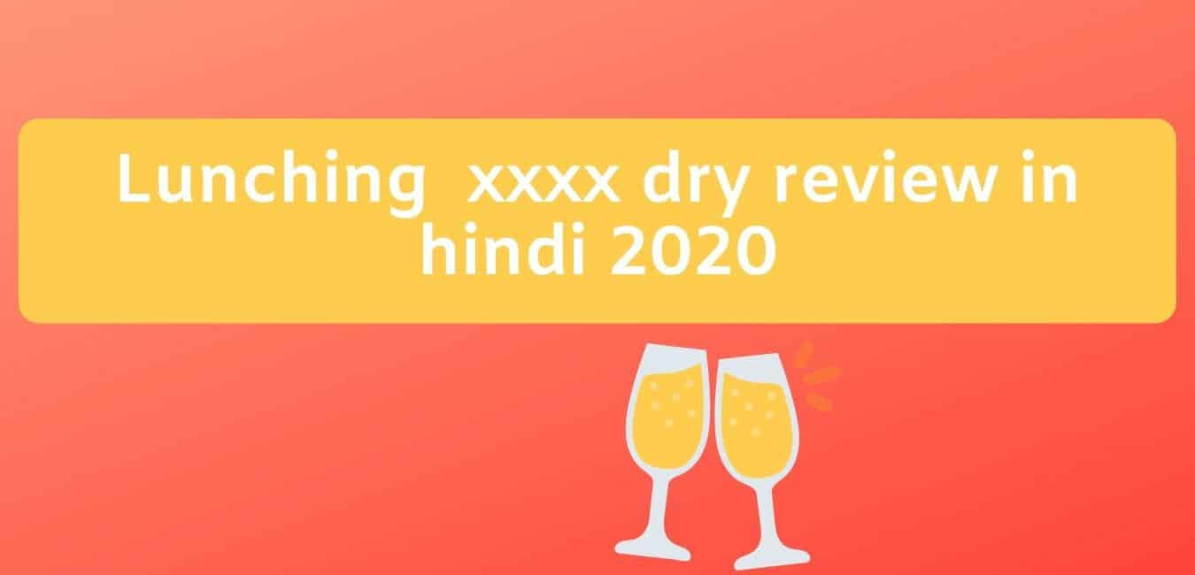 Lunching xxxx dry review in hindi 2020