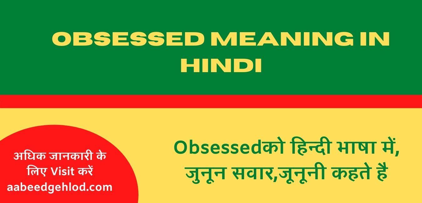 Obsessed meaning in hindi(1)