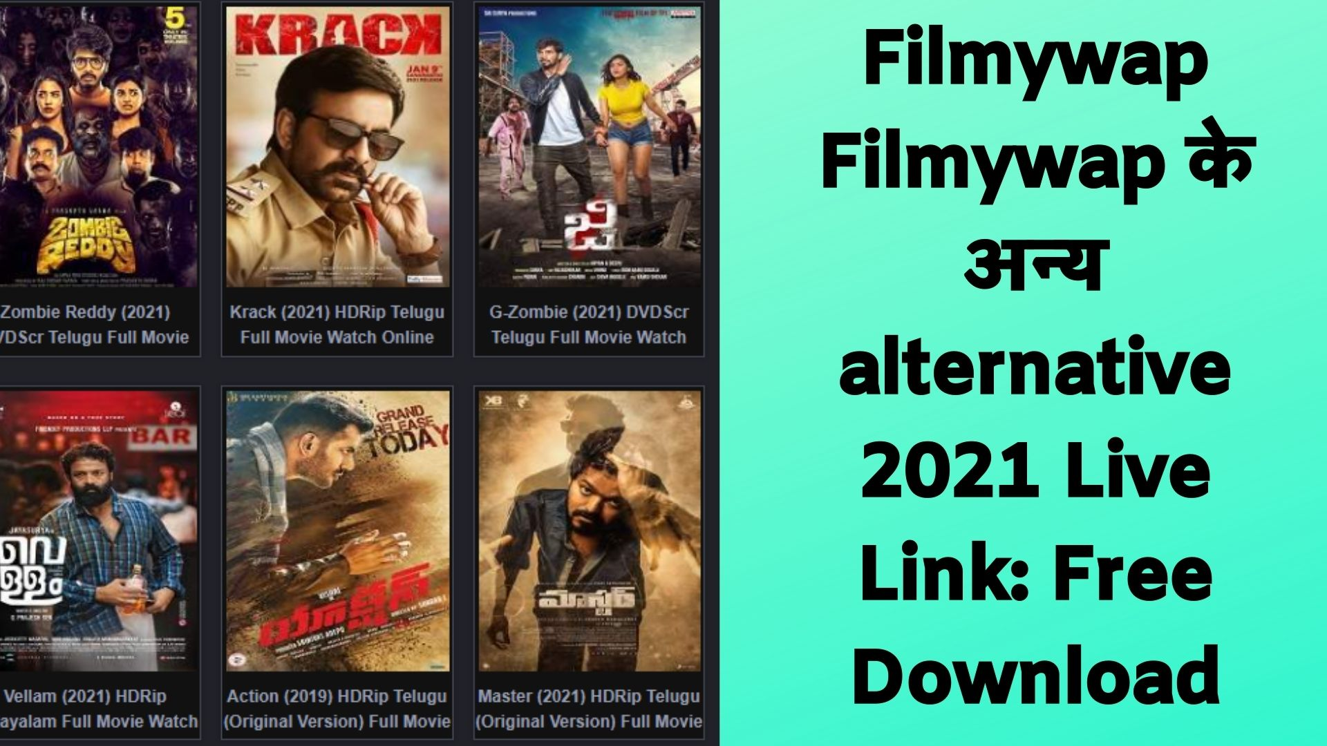 9xmovies 2020 New HD Bollywood Movies Download