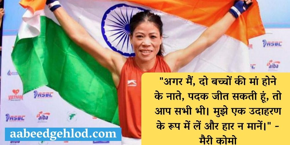 National Sports Day Wishes, Quotes, Sms,